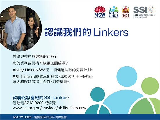 Chinese language Ability Links NSW information