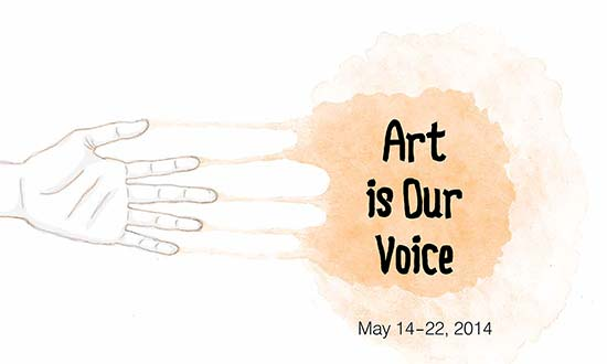 Art Is Our Voice catalogue cover.