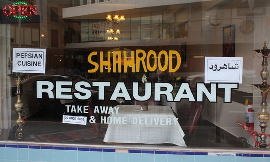 Shahrood Restaurant in Ryde